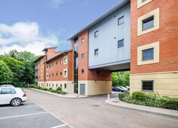 Thumbnail 2 bed flat for sale in Bristol Road, Edgbaston, Birmingham