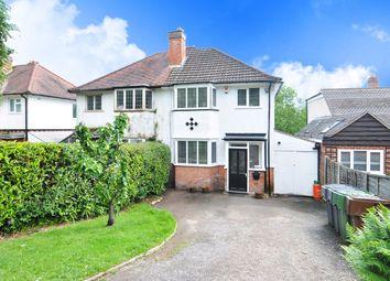 Thumbnail 4 bed semi-detached house to rent in Barnt Green Road, Cofton Hackett, Birmingham