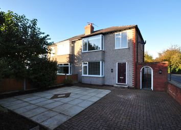 Thumbnail 3 bed semi-detached house for sale in Whitfield Lane, Heswall, Wirral