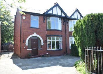 Thumbnail 3 bedroom semi-detached house to rent in Gathurst Lane, Shevington, Wigan