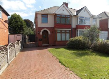 Thumbnail 3 bed semi-detached house for sale in Adlard Road, Wheatley Hills, Doncaster