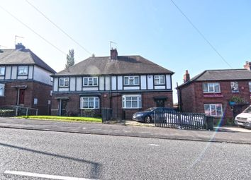 3 bed semi-detached house for sale in George Road, Oldbury, West Midlands B68