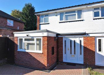Thumbnail 3 bed semi-detached house for sale in Grange Farm Drive, Birmingham