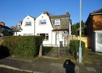 Thumbnail 3 bed semi-detached house for sale in 39 Elmwood Road, Erdington, Birmingham, West Midlands