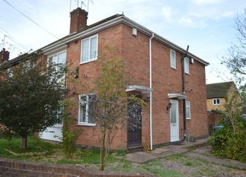 Thumbnail 2 bedroom flat to rent in Southport Close, Coventry