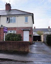 Thumbnail 2 bed end terrace house for sale in Westfield Road, Halesowen