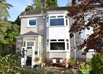 Thumbnail 3 bed end terrace house for sale in Southview Drive, Blanefield, Stirlingshire