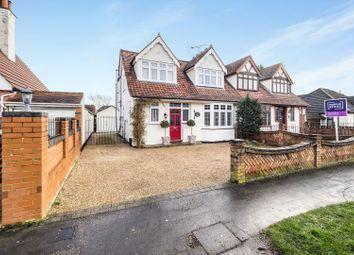 Thumbnail 4 bed semi-detached house for sale in Wingletye Lane, Hornchurch