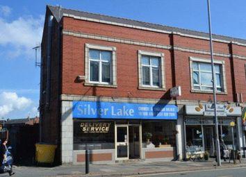 Thumbnail Retail premises to let in Lonsdale Villas, Seaview Road, Wallasey