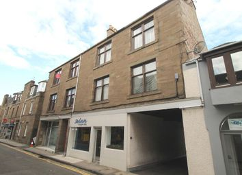 Thumbnail 2 bed flat to rent in Union Street, Broughty Ferry