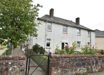 Thumbnail 2 bed flat for sale in Tontine Park, Renton, West Dunbartonshire