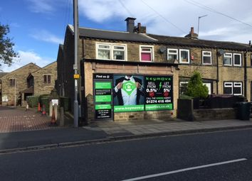 Thumbnail Retail premises to let in 208 High Street, Wibsey, Bradford