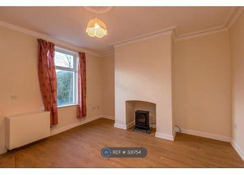Thumbnail 2 bedroom terraced house to rent in Brandiforth Street, Preston