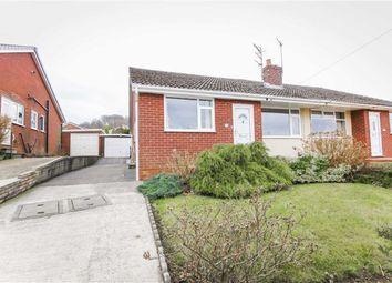 Thumbnail 3 bed semi-detached bungalow for sale in Ernlouen Close, Blackburn