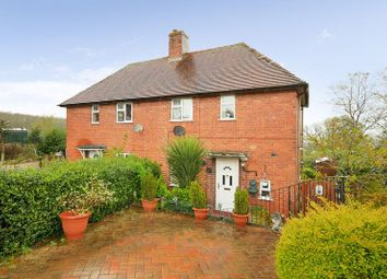 Thumbnail 2 bed semi-detached house for sale in Birch Meadow, Broseley
