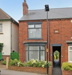 Thumbnail 3 bed end terrace house for sale in Linscott Road, Sheffield