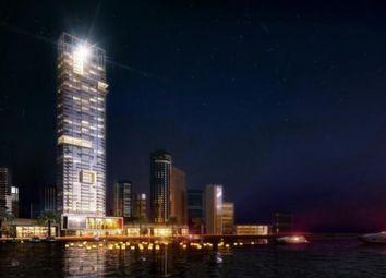 Thumbnail 1 bed apartment for sale in Anwa, Dubai Maritime City, Dubai