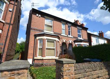 Thumbnail 3 bed flat to rent in Trent Boulevard, West Bridgford, Nottingham