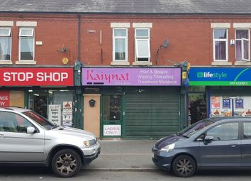 Thumbnail Retail premises to let in Northmoor Road, Northmoor Road, Longsight, Manchester