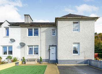 Thumbnail 2 bed flat for sale in Ardencaple Quadrant, Helensburgh