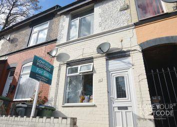 Thumbnail 3 bedroom terraced house for sale in Beechfield Road, Bearwood, Smethwick