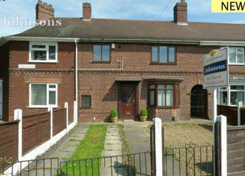 Thumbnail 3 bed terraced house for sale in Tudor Road, Intake, Doncaster.