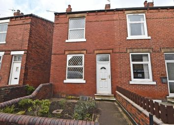 Thumbnail 2 bedroom terraced house to rent in Medlock Road, Horbury, Wakefield