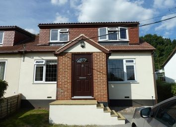 Thumbnail 2 bed property to rent in Crown Road, Billericay