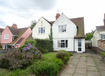 Thumbnail 2 bed semi-detached house for sale in Thurlaston Lane, Earl Shilton, Leicester