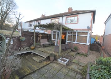 Thumbnail 2 bed end terrace house for sale in Holly Avenue, Winlaton Mill, Blaydon-On-Tyne