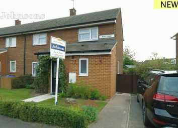 Thumbnail 2 bed end terrace house for sale in Holly Road, Auckley, Doncaster.