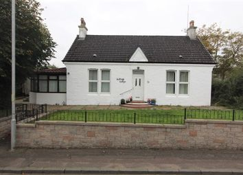 Thumbnail 3 bed property for sale in Hillrigg Cottage, 74 Towers Road, Airdrie
