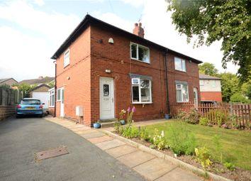 2 bed semi-detached house for sale in Broadgate Crescent, Horsforth, Leeds LS18