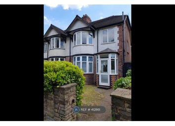 Thumbnail 3 bed semi-detached house to rent in Eachelhurst Road, Birmingham