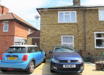 Thumbnail 2 bed end terrace house for sale in Thornton Road, Carshalton