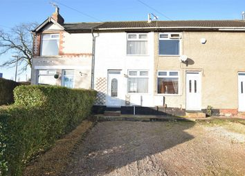 Thumbnail 2 bed terraced house for sale in Birchwood Lane, South Normanton, Alfreton, Derbyshire