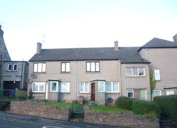 Thumbnail 4 bedroom flat to rent in King Street, Inverkeithing