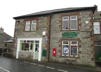 Thumbnail Retail premises for sale in Cross Leigh Stores, Lancaster
