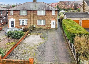 Thumbnail 3 bed semi-detached house for sale in Barff Lane, Brayton, Selby