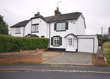 Thumbnail 2 bed cottage for sale in Meaford Road, Barlaston, Stoke-On-Trent