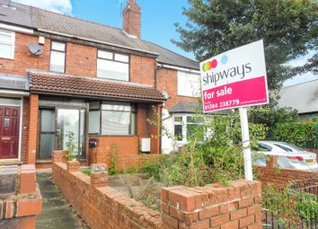 Thumbnail 3 bedroom terraced house for sale in Cupfields Avenue, Tipton