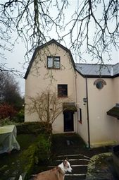 Thumbnail 1 bedroom flat to rent in Primrose Hill, Lydney