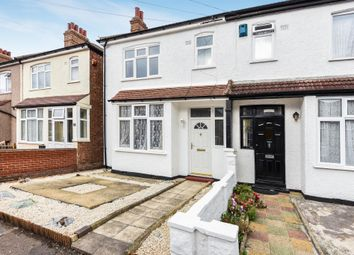 Thumbnail 3 bed end terrace house for sale in Frimley Gardens, Mitcham