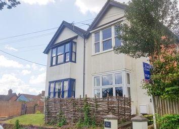 Thumbnail 2 bed flat for sale in June Cottage, June Lane, Midhurst, West Sussex