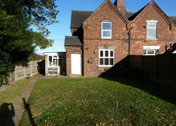 Thumbnail 2 bed semi-detached house to rent in Carroway Head, Canwell, Sutton Coldfield, West Midlands