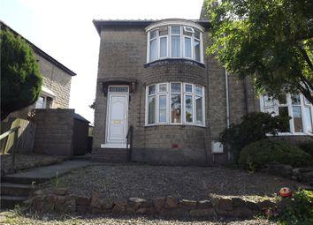Thumbnail 2 bed semi-detached house for sale in Craigland Villas, Sacriston, Durham