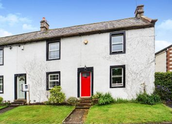 2 bed cottage for sale in Green View, Carlisle CA4