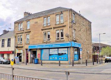 Thumbnail 2 bedroom flat for sale in Main Street, Thornliebank, Flat 1/1, Glasgow