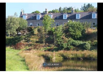 Thumbnail 2 bed terraced house to rent in Hillbrae Cottages, Newmachar, Aberdeen