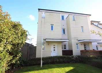 Thumbnail 4 bed end terrace house to rent in Pyle Close, Addlestone